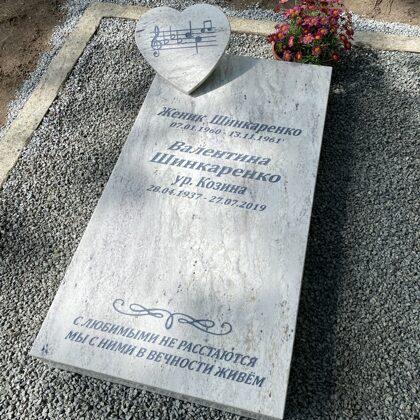 5. Granīta slēgtā kapu apmale