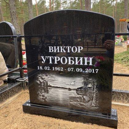 12. Kapu piemineklis no granīta (Zviedrija)