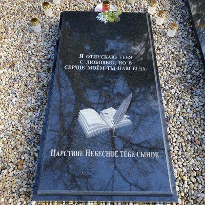 1. Granīta slēgtā kapu apmale