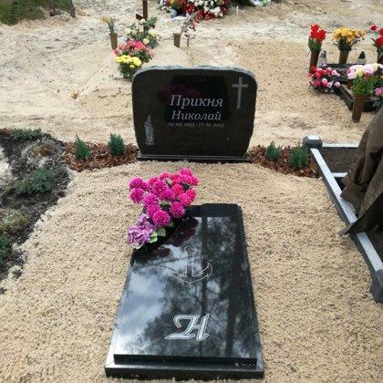 20. Kapu labiekārtošana, kapu sētiņa, kapu piemineklis, kapu apmale.