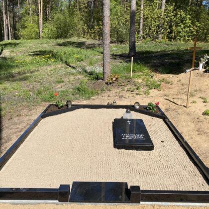 15. Kapu labiekārtošana, kapu sētiņa, kapu piemineklis, kapu apmale.